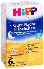 """HIPP Бебешко адаптирано преходно мляко за кърмачета """"Лека нощ"""" 500 гр."""